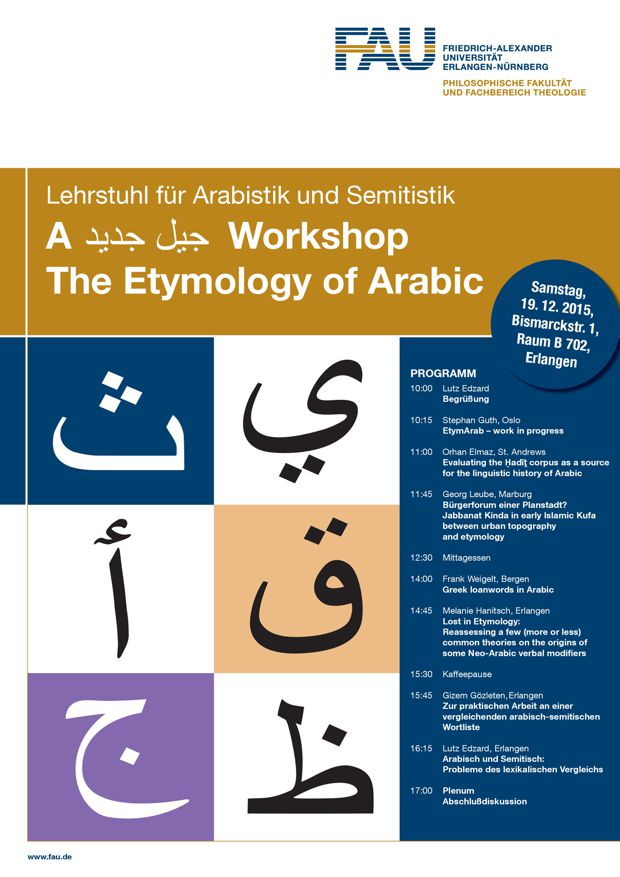 "Zum Artikel ""The Etymology of Arabic"""