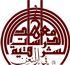 Lehrstuhl für Orientalische Philologie und Islamwissenschaft, Lehrstuhl für Arabistik und Semitistik